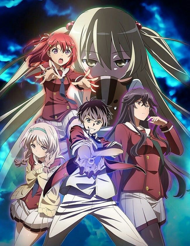 InouBattle wa Nichijoukei no Naka de / Supernatural