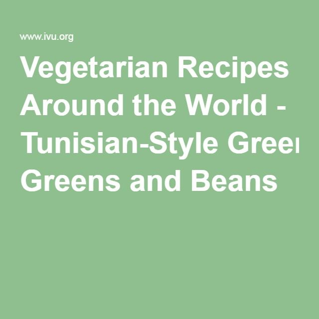 Vegetarian Recipes Around the World - Tunisian-Style Greens and Beans