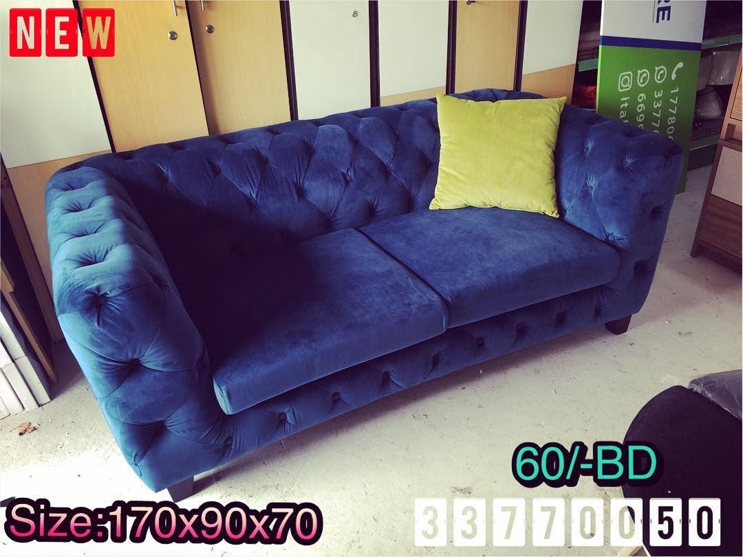 For Sale Sofa 2 Seater Size 170x90x70 Blue Color New Price 60 Bd للبيع كرسي كلاسك ستايل ل 2 أشخاص لون ازرق جديد السعر 6 In 2020 Furniture Sofa Decor