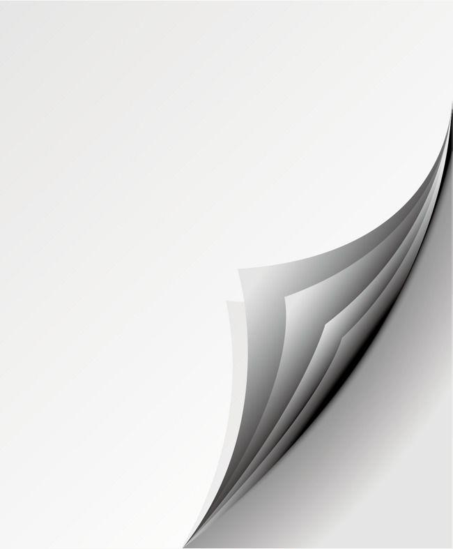 كومة من ورقة بيضاء White Paper Abstract Artwork Abstract
