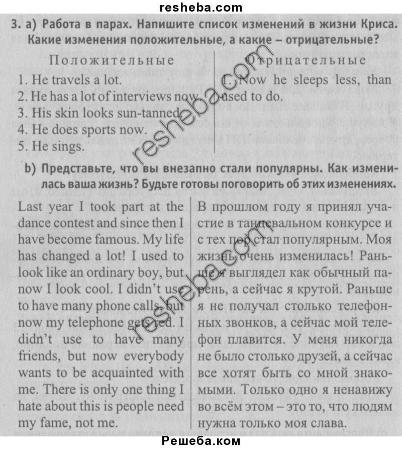 Упражнение 177 а.в.полякова русский язык для 2 класса ответ