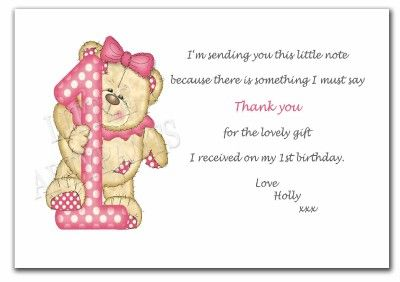 12 x personalised 1st birthday thank you cards boygirl birthdays 12 x personalised 1st birthday thank you cards boygirl bookmarktalkfo Choice Image