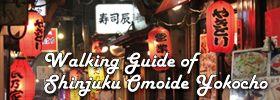 Walking guide of Shinjuku Omoide Yokocho