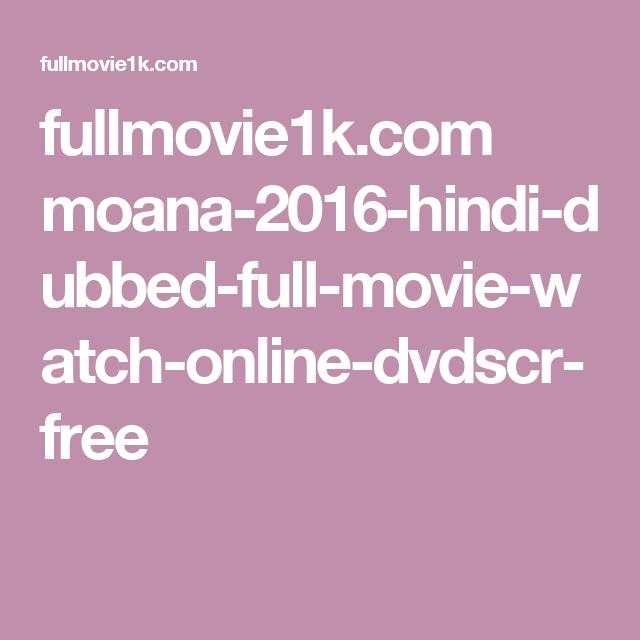 moana full movie 2016 in hindi watch online free