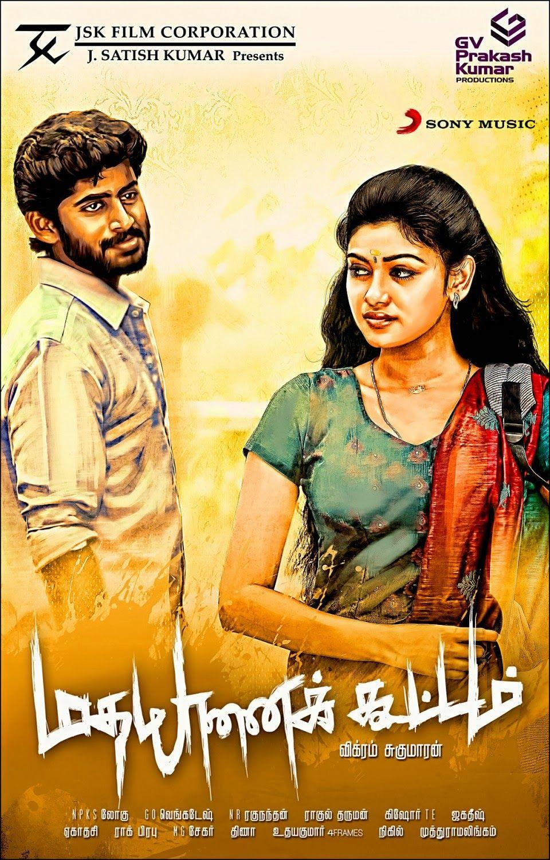 Kaal 2005 Hindi Movie Songs Download Lazymoviez Movie Songs Hindi Movie Song Best Bollywood Movies