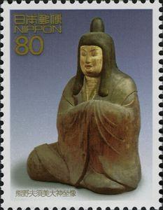 Kumano Hayatama Taisha - Seated Fusumi Statue