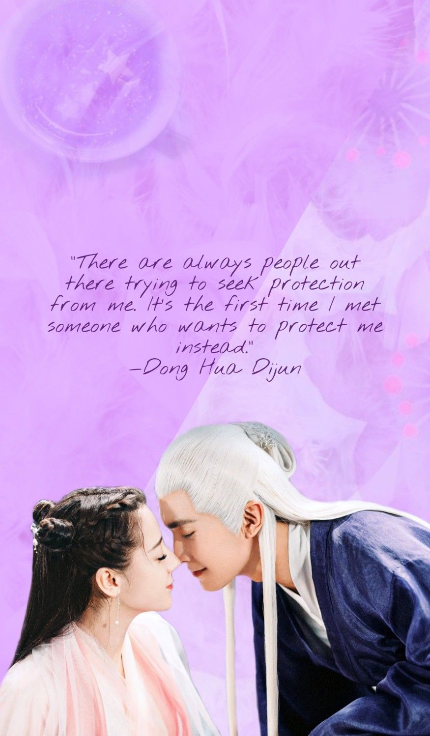 Eternal Love Of Dream Drama Quotes