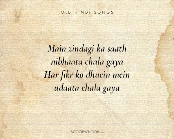 20 Beautiful Verses From Old Hindi Songs That Are Tailor Made Advice For Our Generation Old Memories Quotes Beautiful Verses Old Movie Quotes Today, if you want to listen to a hindi song, download it, or share it with your friends, the process is merely a click away with the help of various websites or apps. old hindi songs that are tailor made
