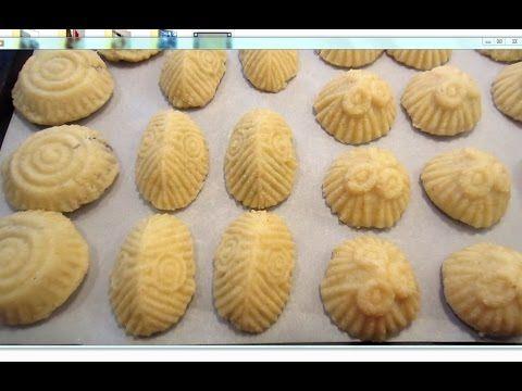 طريقة عمل المعمول بالطحين اجمل ضيافه تقدم في العيد Youtube Lebanese Desserts Eid Sweets Arabic Food