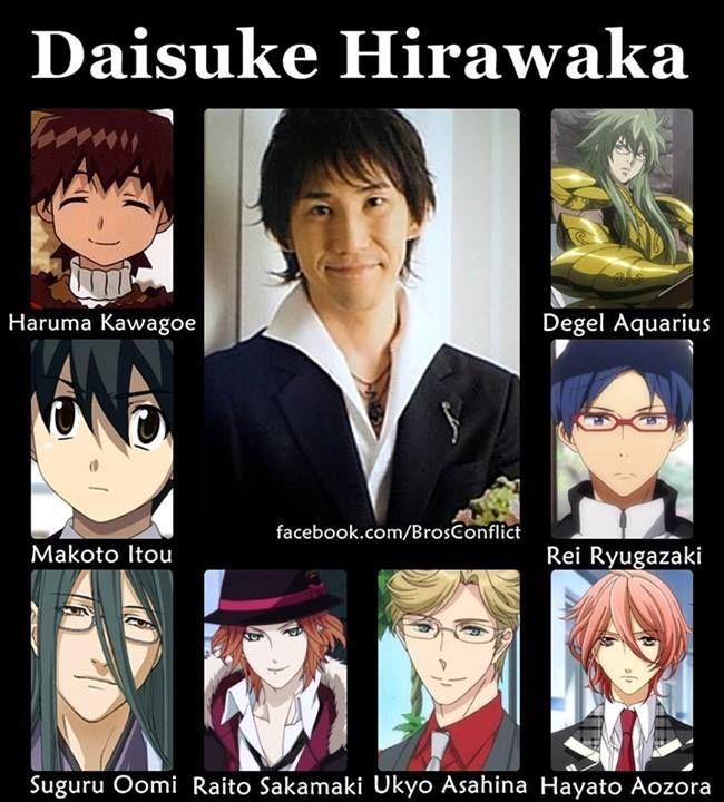 DAISUKE HIRAKAWA (Ao Haru Ride as Youichi Tanaka, Free! Iwatobi Swim Club  as Rei Ryugazaki, Hiiro no Kakera as Suguro Oomi, , Brothers Conflict as Ukyo Asahina, Diabolik Lovers as Sakamaki Raito, Karneval as Akari, No. 6  as Yamase )
