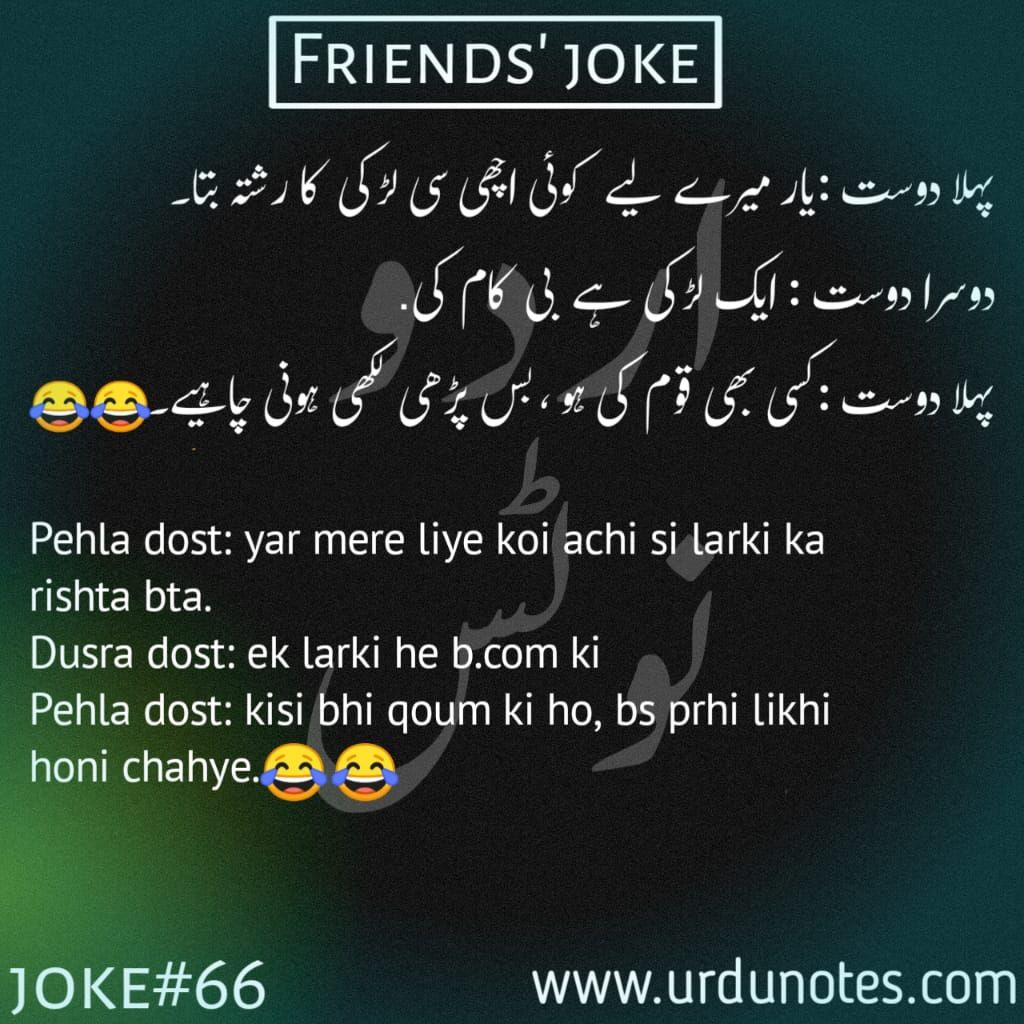 Urdu Lateefay Friendship Quotes Funny Funny Quotes Crazy Friend Quotes