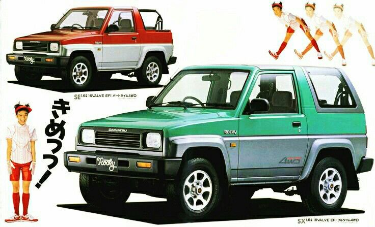 Daihatsu Rocky Daihatsu Japanese Cars Rocky