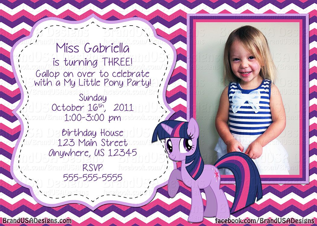 My Little Pony Custom Birthday Invitation – My Little Pony Personalized Birthday Invitations