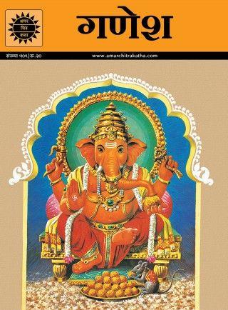 Buy iskcon books online in india