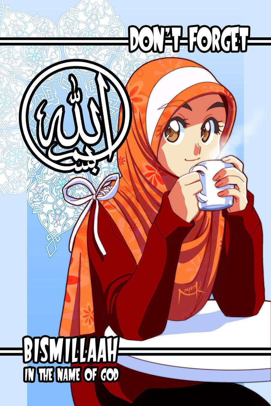 Gambar Bis Animasi : gambar, animasi, Don't, Forget, Bismillaah, Nayzak, DeviantArt, Kartun,, Islamis,, Animasi