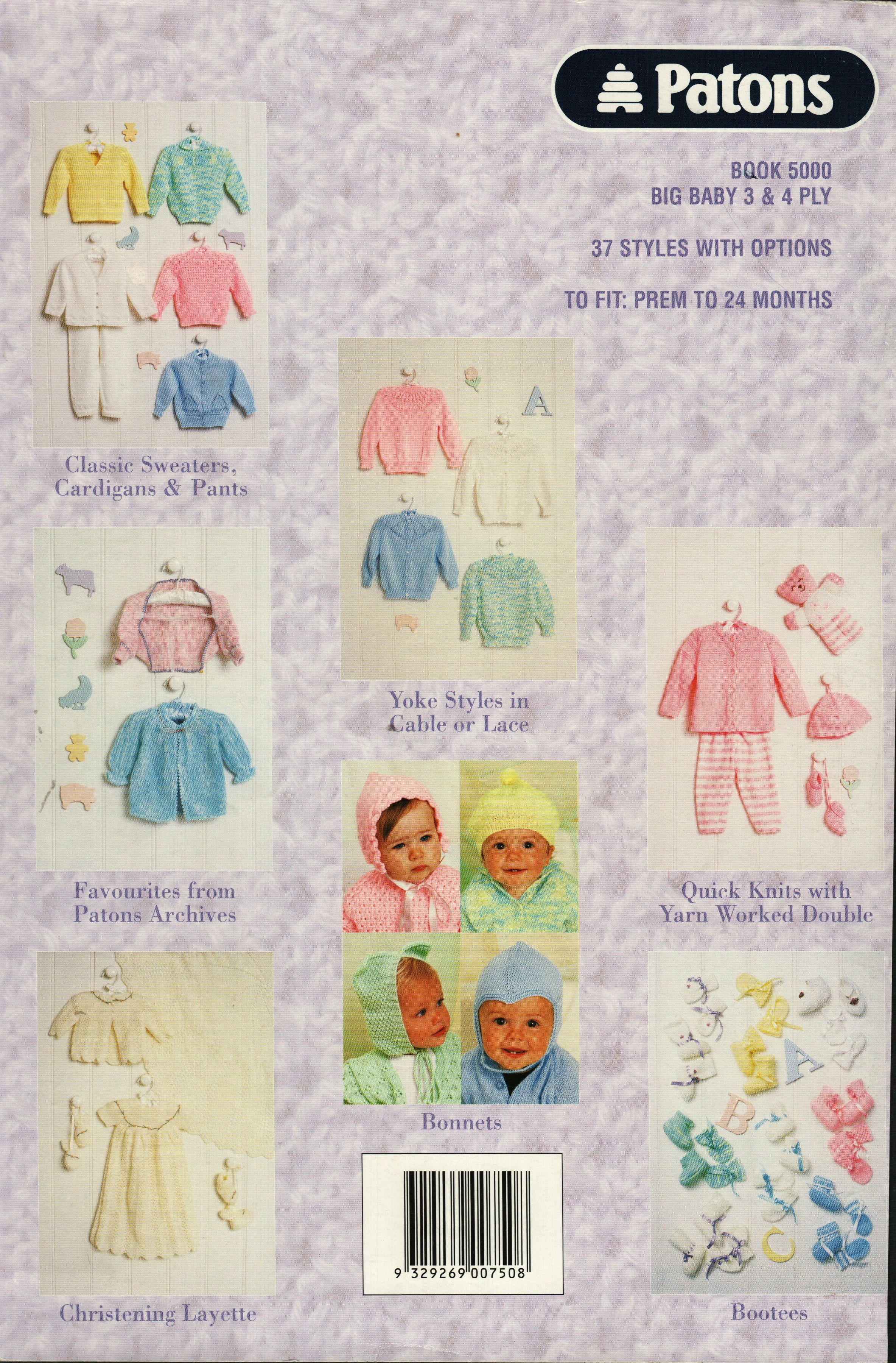 Album Archive | baby things | Pinterest