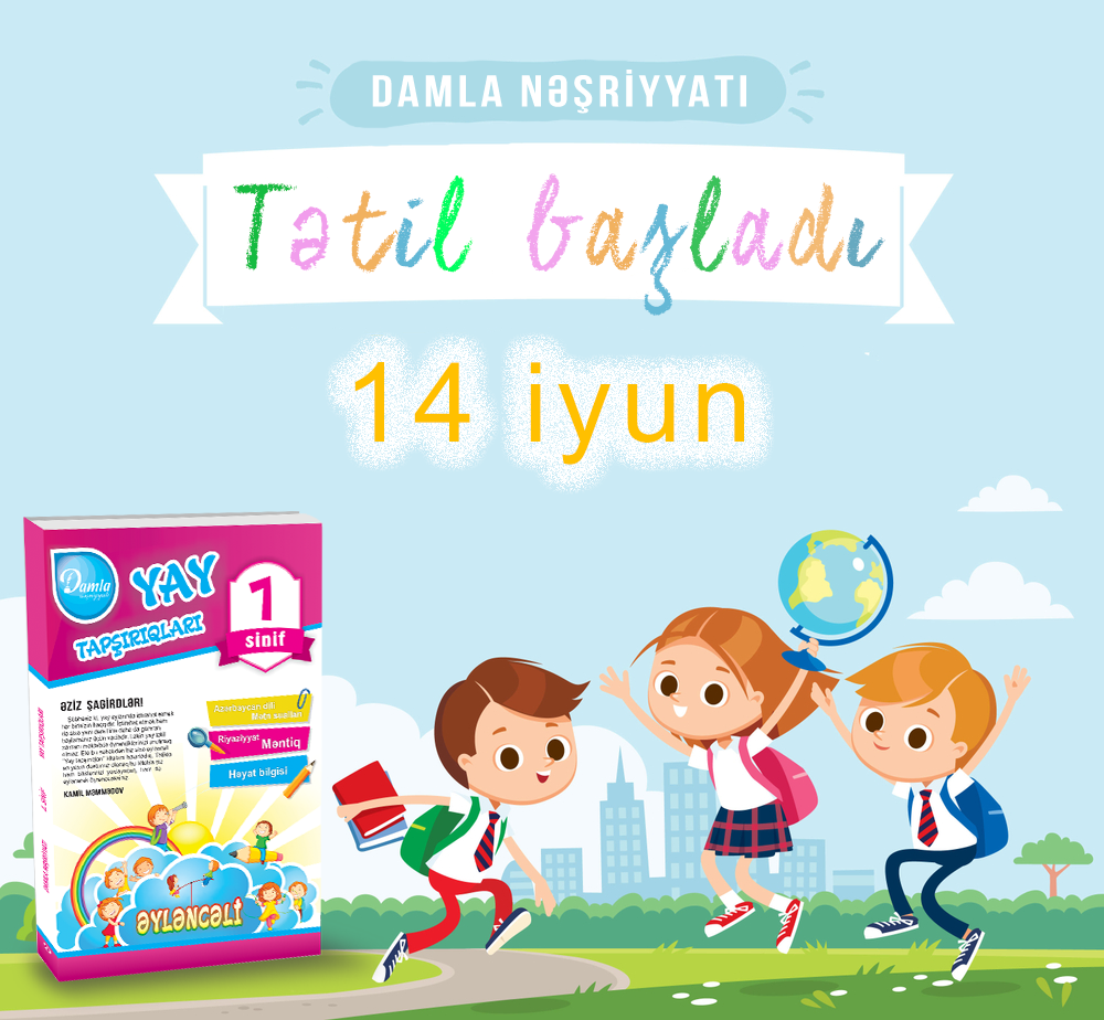 Yay Tətili Tapsiriqlari Instagram Photo And Video Instagram Photo
