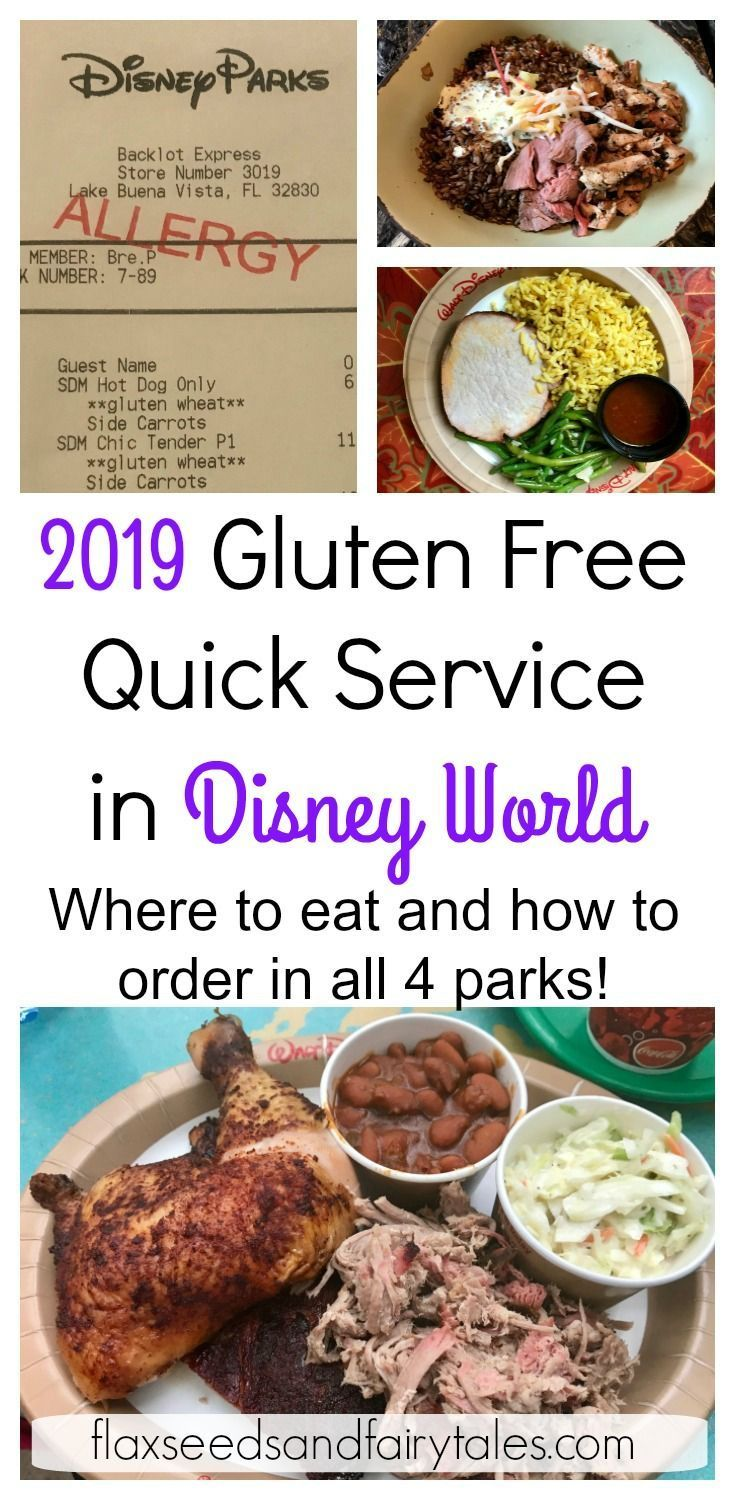 Photo of Gluten Free Quick Service in Disney World {Best 2019 Guide!}