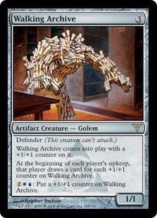 Bubble Matrix Weatherlight 7 AVAILABLE Magic the Gathering MTG