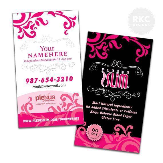 Fancy pink and black plexus slim business cards printed and shipped standard size business card vertical orientation 2 x 35 full color 2 sided choose design only or design plus printing mocked up as a plexus reheart Gallery