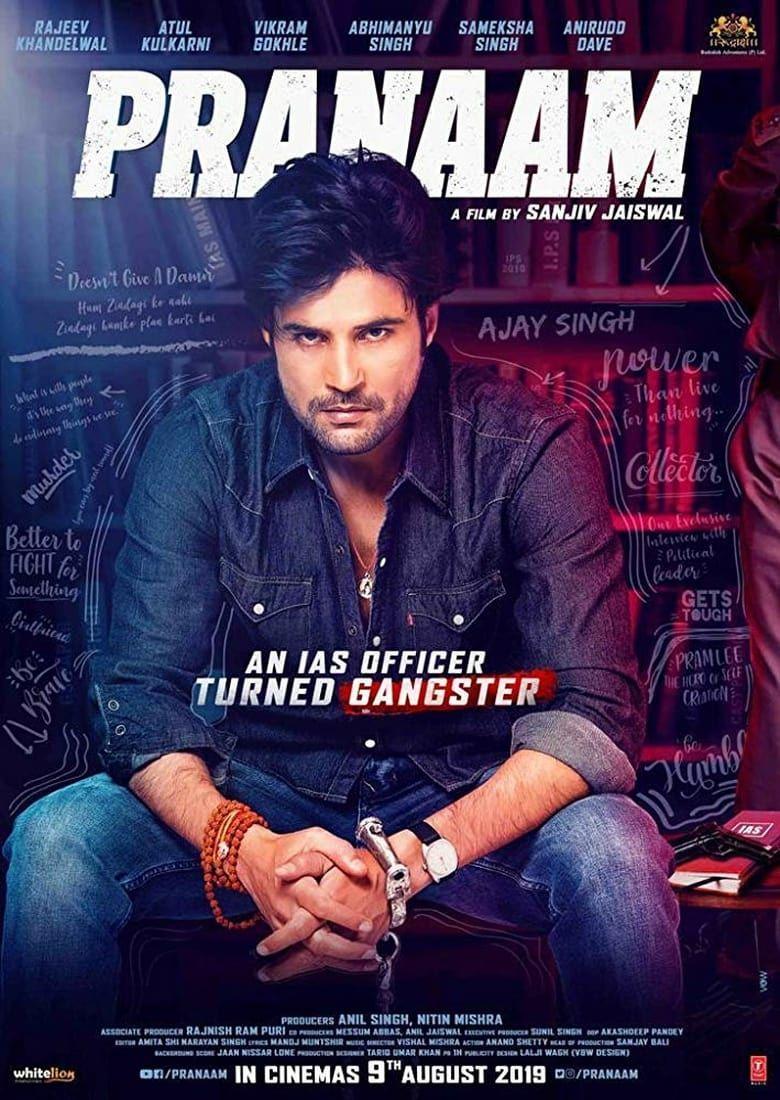 Regarder Pranaam Streaming Vf 2019 Film Gratuit En Ligne Pranaam Completa Peliculacompleta Pelic Hindi Movies Download Movies Full Movies Download