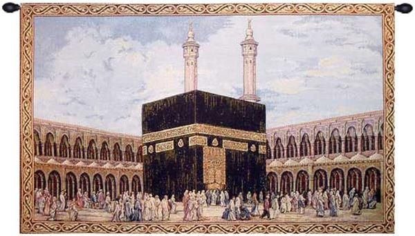 A Brief History of Islam (part 1 of 5): The Prophet of Islam