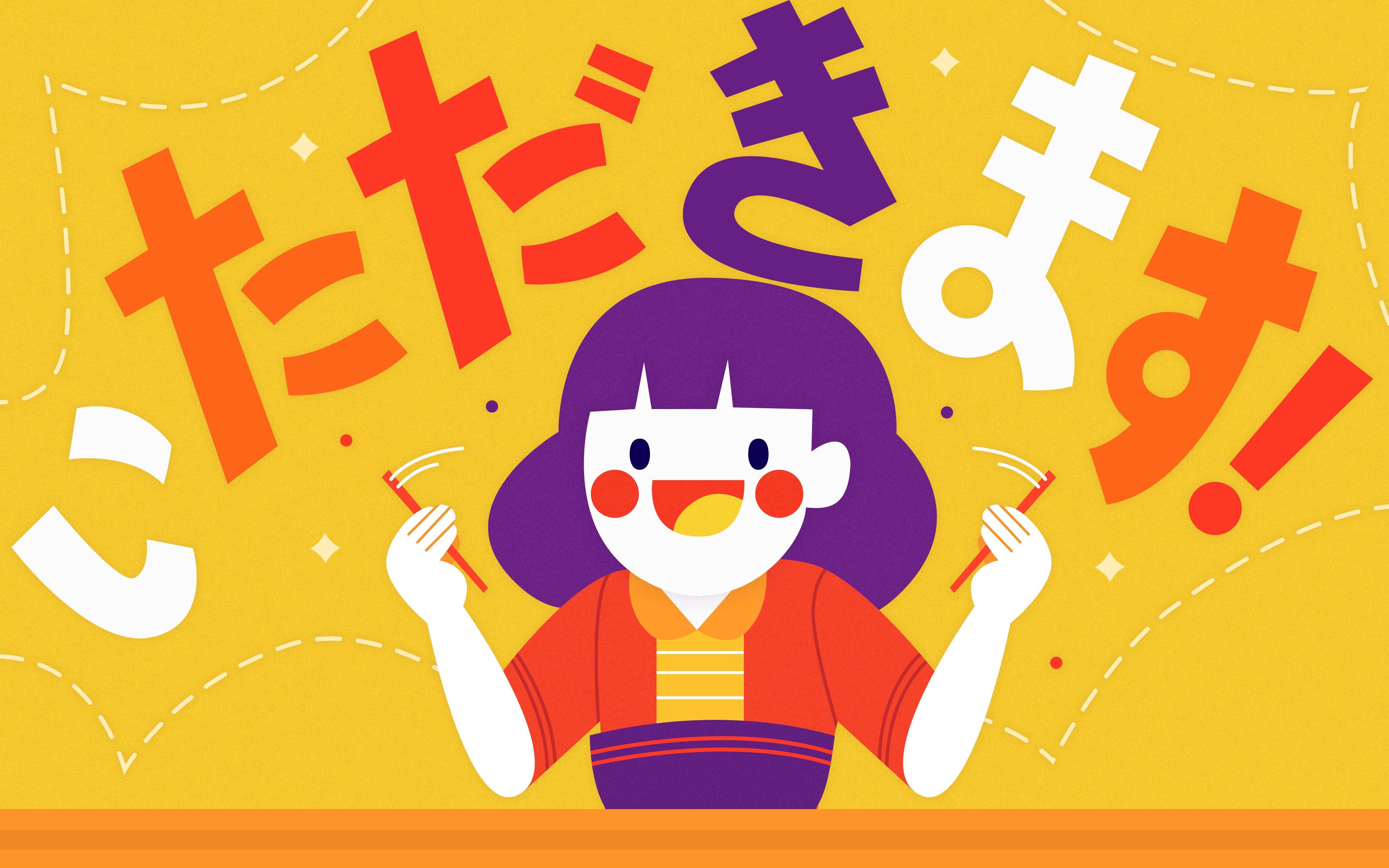 O Que Significa Itadakimasu
