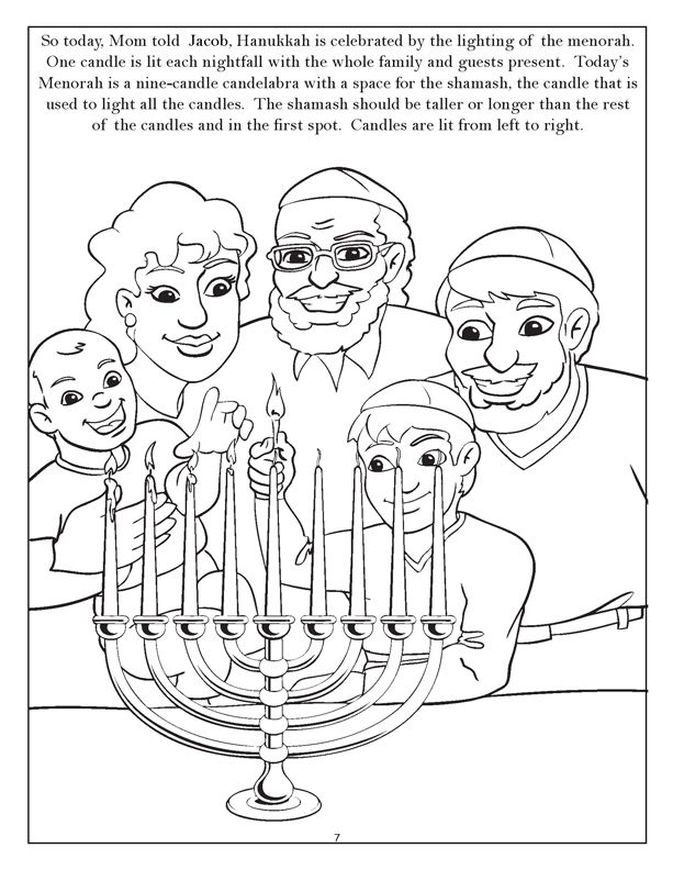 hanukkah coloring pages - Hanukkah Coloring Pages