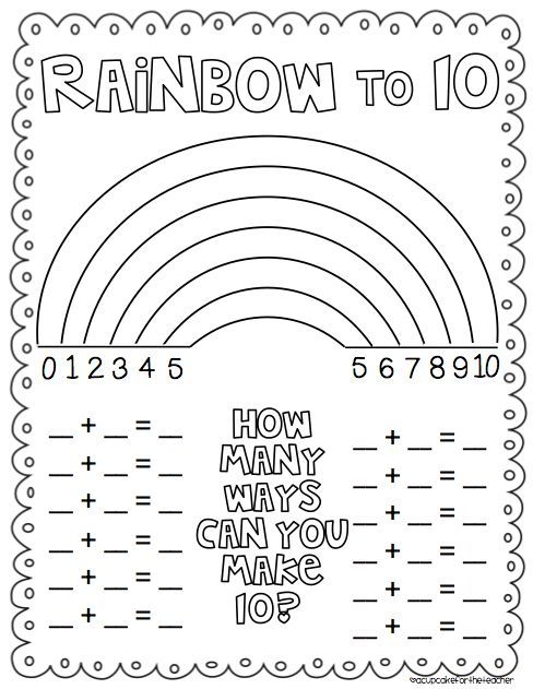 Rainbow Number Combinations that Make Ten ~ Freebie from A