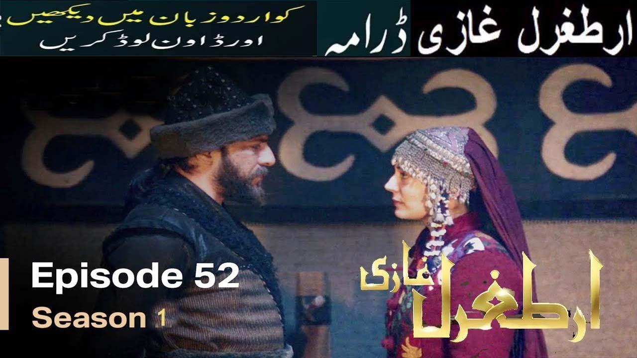 Ertugrul Ghazi Urdu Episode 52 Season 1 In Urdu Dubbed By