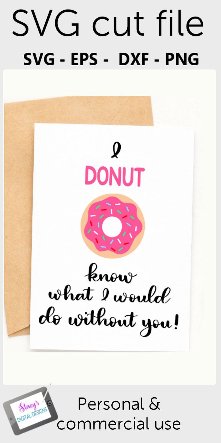Download I donut know what I would do without you SVG - Valentine ...