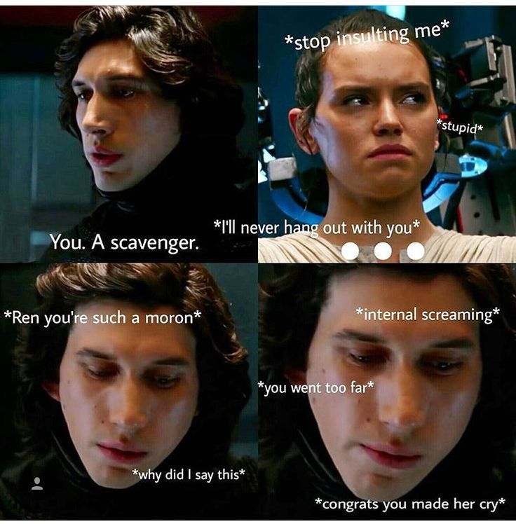 Kylo Memes & Other Things (Completed!) - Meme 25