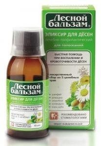 Forest Balm - Elixir with the inflammation and bleeding gums with chamomile, sage, zveroboeem, calendula, oak bark 100ml by Kalina. $7.99. In the short term reduces inflammation and bleeding gums, sore gums removes and blocks the development of harmful bacteria, and has wound-healing necrotic effect. #gumremoval