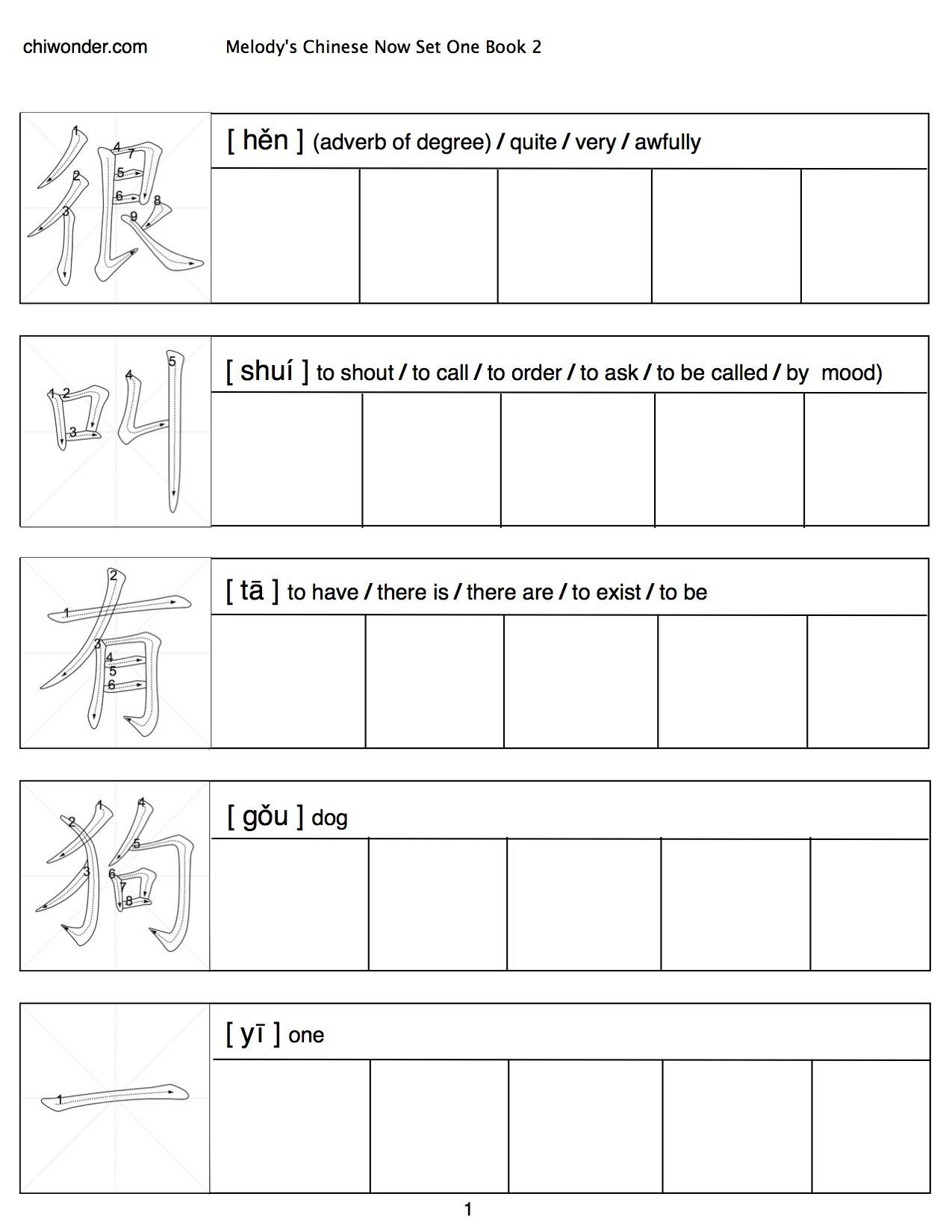 Chinese Character Writing Worksheet Speakchineseovernight