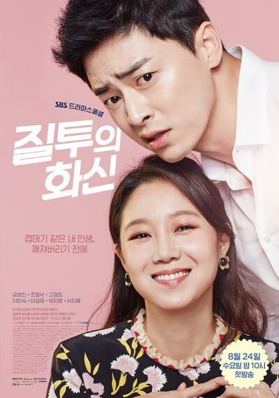 Marriage not dating ep 3 subtitle indonesia running