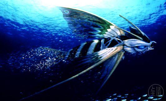 Mothra Leo Aqua Form Kaiju Corner Pinterest