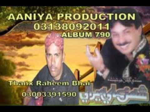 Jani Jaldi Aa Sik Lagi Aa 2016 Shaman Ali New Album 790 By Aaniya Production Youtube Youtube Album Video Editing