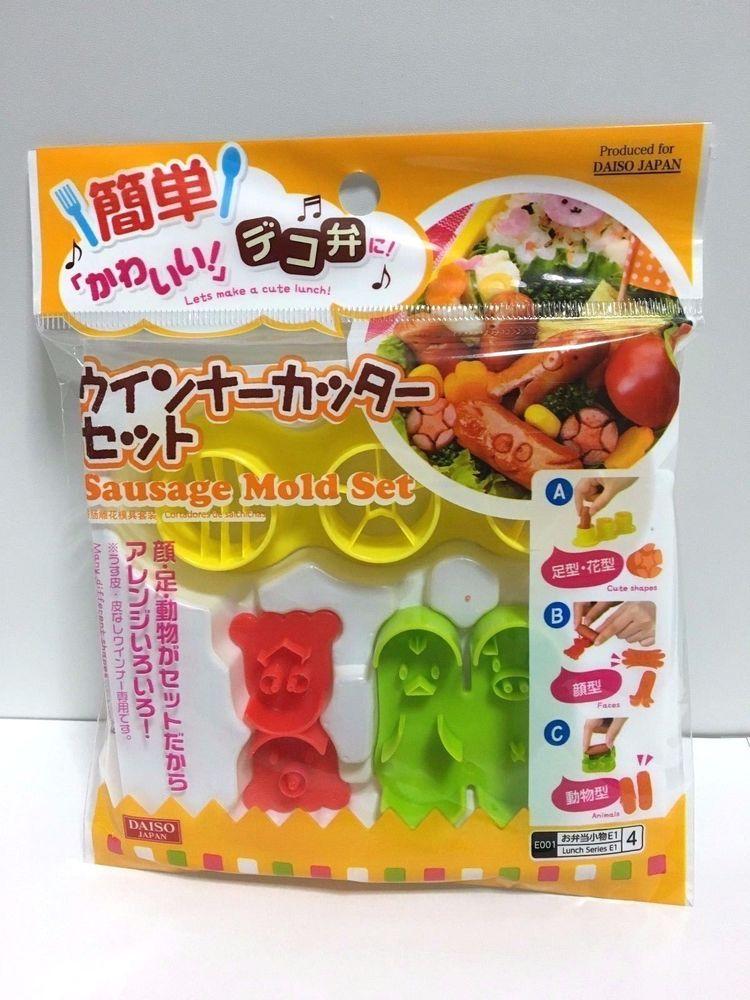 DAISO JAPAN lunch box bento Sausage mold set Decoben F/S #Daiso