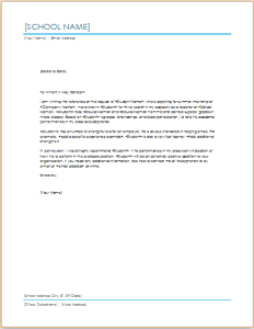 Teacher Reference Letter Download At HttpWwwDoxhubOrg