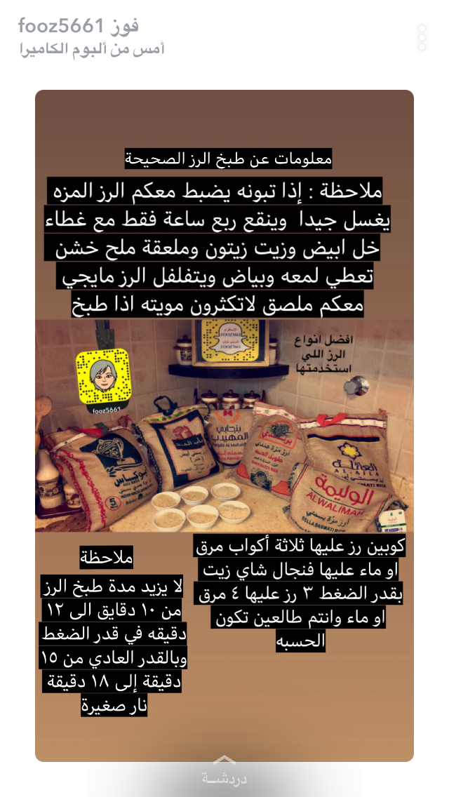 Pin By قم On طبخ امي Helthy Food Cookout Food Cooking Recipes Desserts