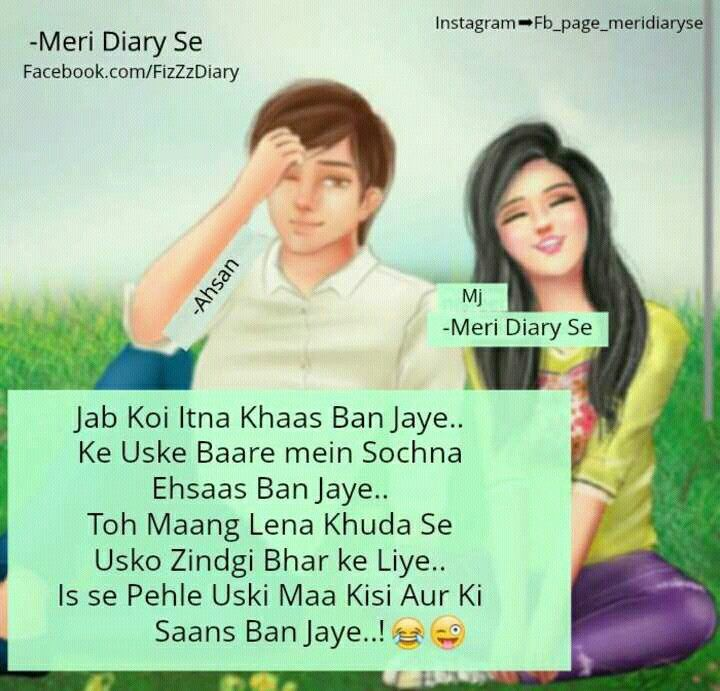 Love Diary Shayari Image: Love Quotes, Poetry