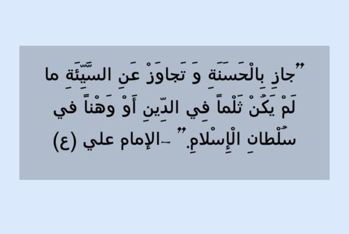 صور اقوال الامام عليه عليه السلام خلفيات اقوال الامام علي Math Ana Image