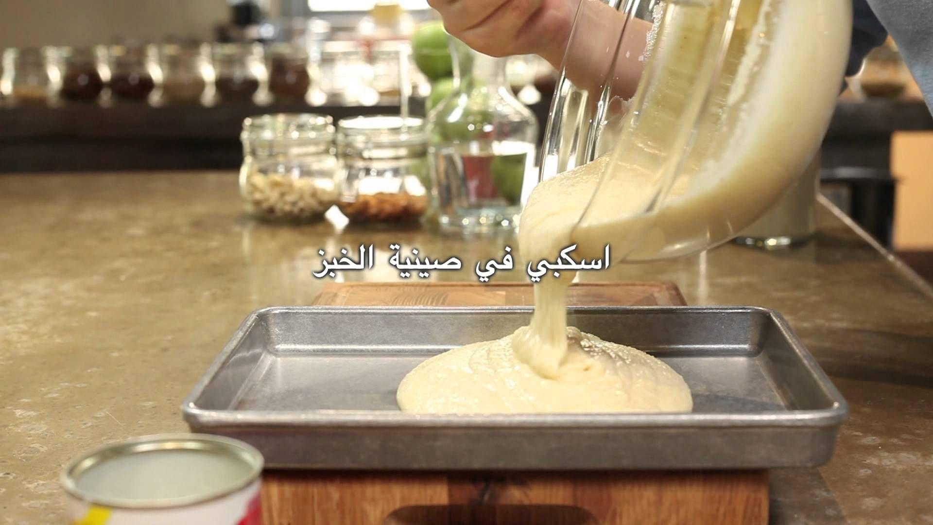 طريقة عمل بسبوسة خفيفة باللوز وصفات حلويات نستله Youtube Recipes Cooking Dishes