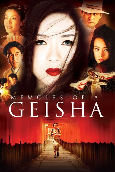Historical inaccuracy in memoirs of a geisha movie