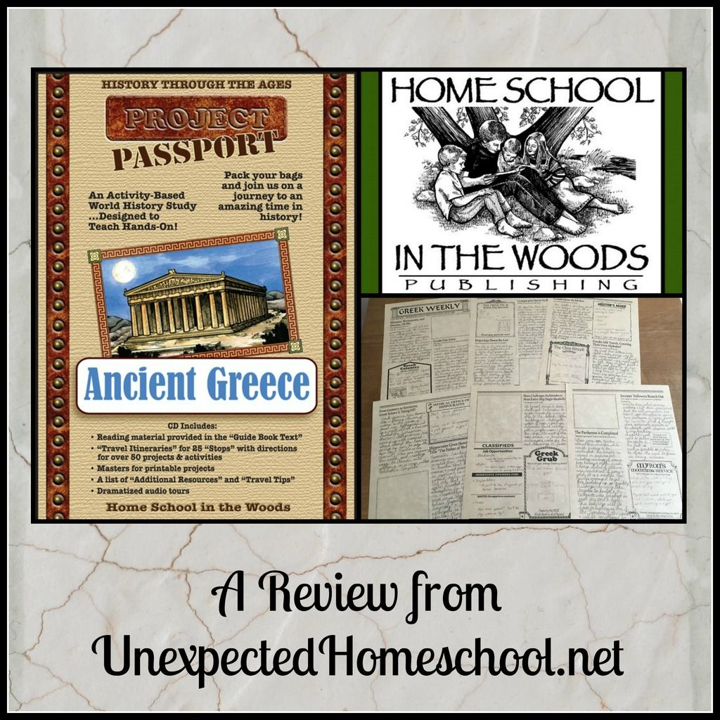 Review Of Home School In The Woods Project Based Learning