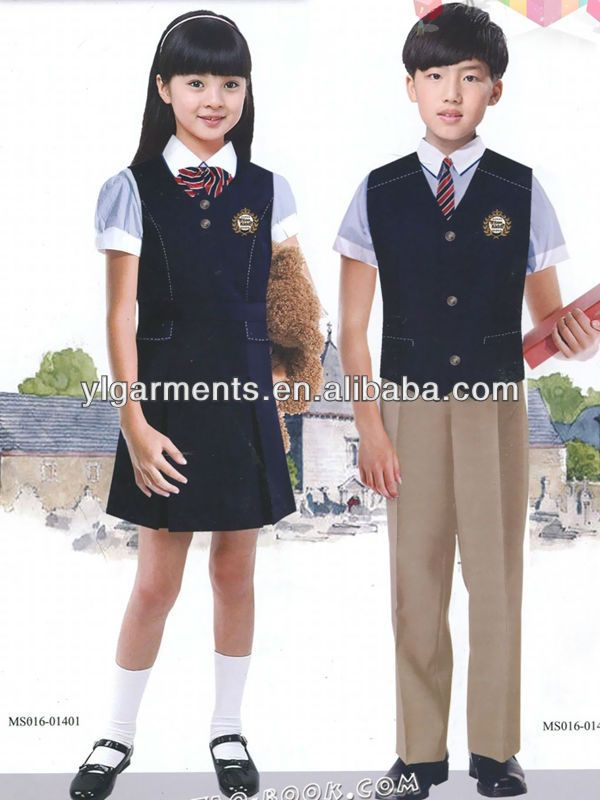 Private School Uniform School Uniform Sample 5 99 29 99 For My