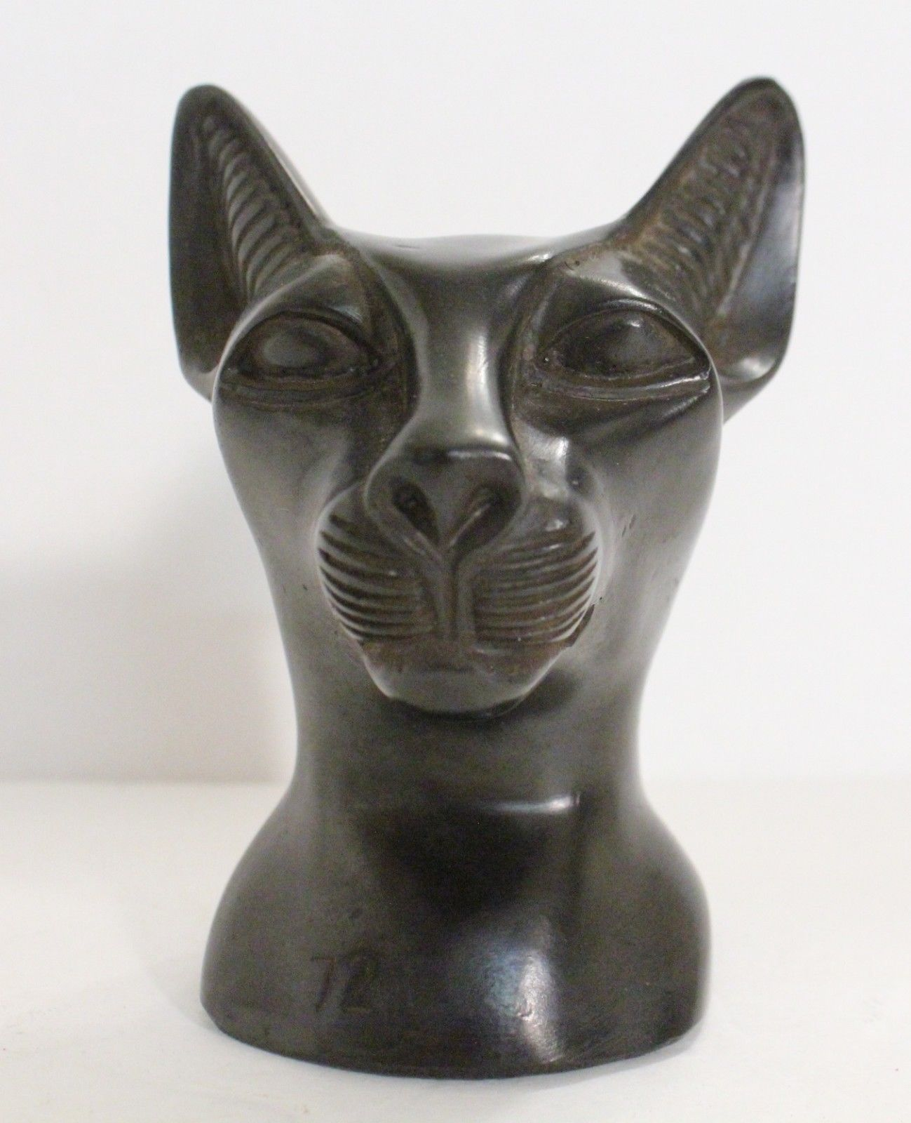 Black Stone Egyptian CAT HEAD SCULPTURE. The detailed