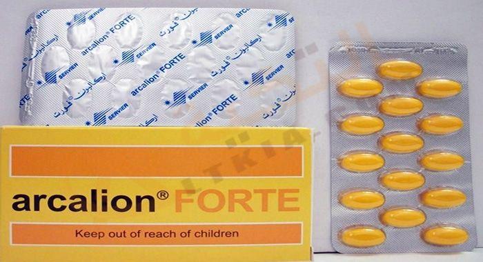 دواء أركاليون فورت Arcalion Forte أقراص ت ستخدم في علاج الزهايمر فهناك كثير من الأشخاص ي عانون من ضعف في الذاكرة خاصة من هم كبار Ice Cube Cube Ice Cube Tray