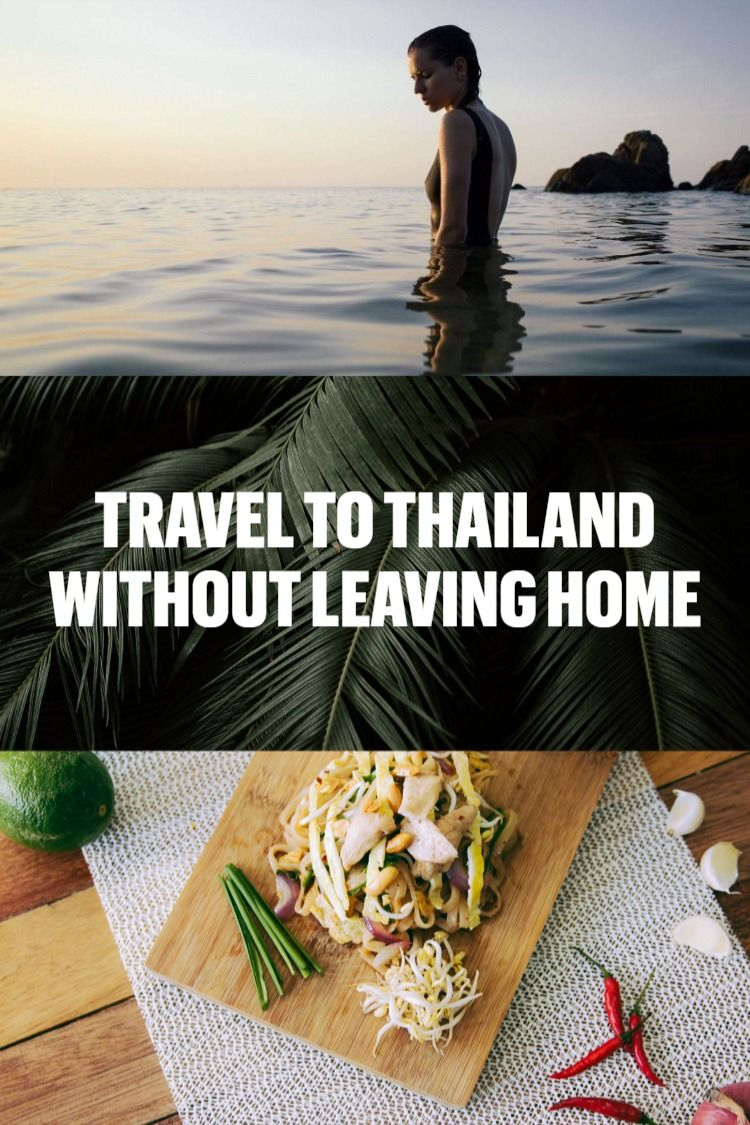 3 Ways You Can Start Saving For Travel Right Now Explore Travel Travel Advice Travel Inspiration
