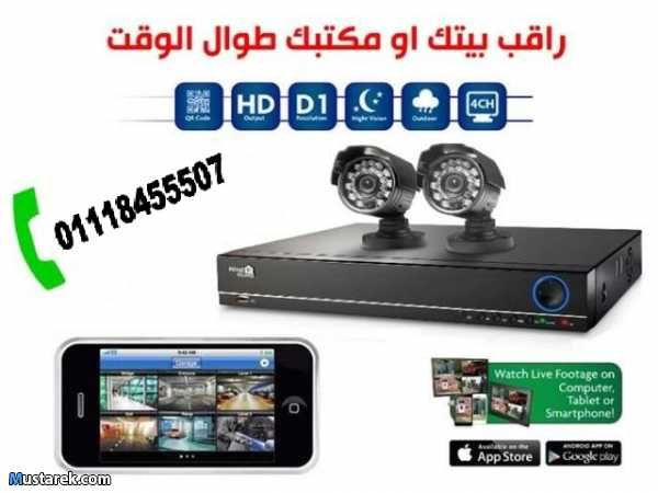 e9dc20e6942fa الشركه المتحده للاتصالات توفر جميع انظمه كاميرات المراقبه جميع الماركات  وبخصم 10% كاميرات مراقبه CCTV Cam HD Cam IP Cam PTZ Cam الماركات…